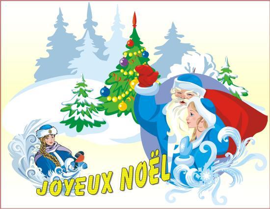 JOYEUX  NOËL - 2